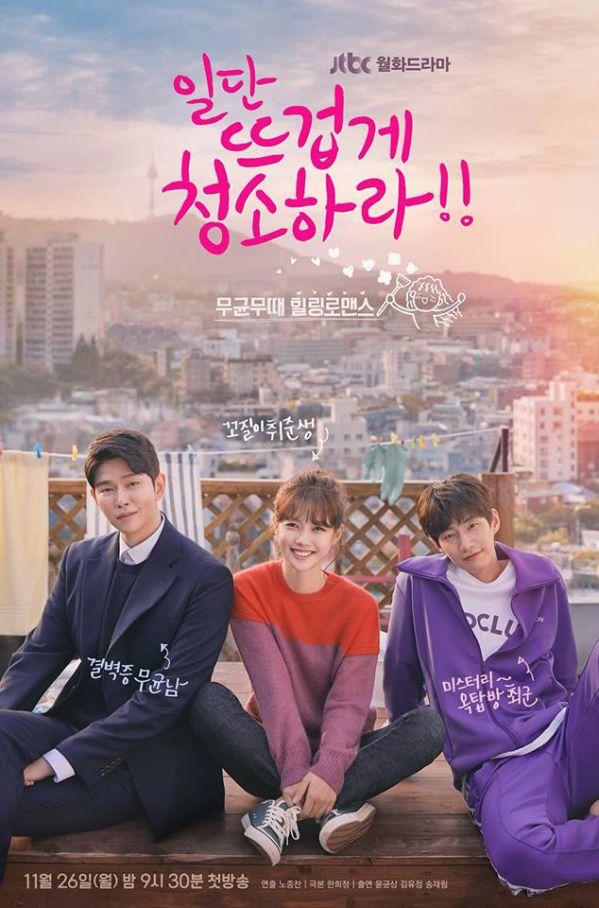 """""""Cô Tiên Dọn Dẹp"""" nhá hàng ảnh của Kim Yoo Jung và anh bạn hàng xóm 1"""