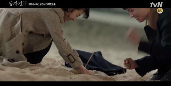 """Preview """"Encounter"""" tập 3: Park Bo Gum, Song Hye Kyo hẹn hò và bị bắt gặp 1"""
