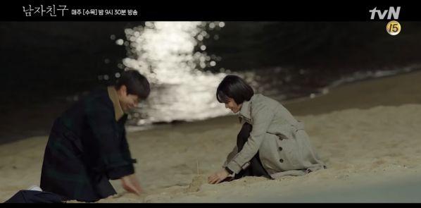 """Preview """"Encounter"""" tập 3: Park Bo Gum, Song Hye Kyo hẹn hò và bị bắt gặp 2"""