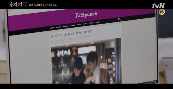 """Preview """"Encounter"""" tập 3: Park Bo Gum, Song Hye Kyo hẹn hò và bị bắt gặp 3"""
