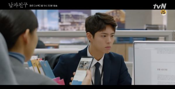 """Preview """"Encounter"""" tập 3: Park Bo Gum, Song Hye Kyo hẹn hò và bị bắt gặp 4"""