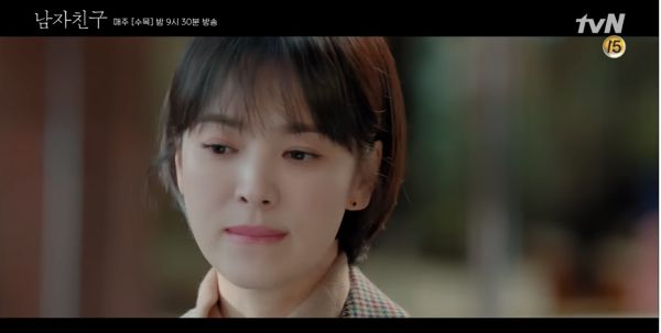 """Preview """"Encounter"""" tập 3: Park Bo Gum, Song Hye Kyo hẹn hò và bị bắt gặp 5"""
