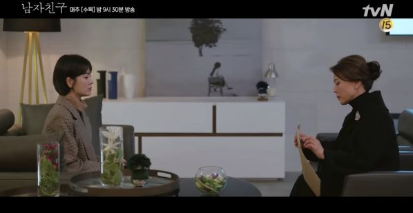 """Preview """"Encounter"""" tập 3: Park Bo Gum, Song Hye Kyo hẹn hò và bị bắt gặp 6"""