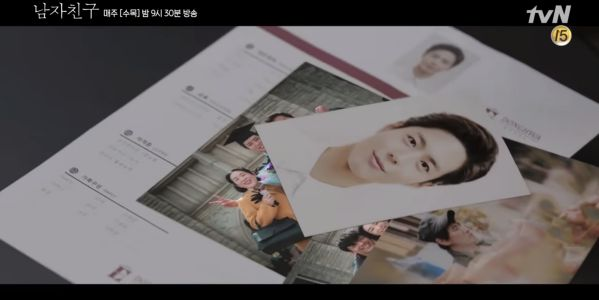 """Preview """"Encounter"""" tập 3: Park Bo Gum, Song Hye Kyo hẹn hò và bị bắt gặp 7"""