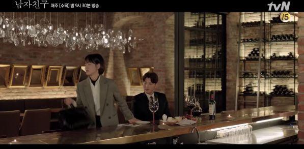 """Preview """"Encounter"""" tập 3: Park Bo Gum, Song Hye Kyo hẹn hò và bị bắt gặp 8"""