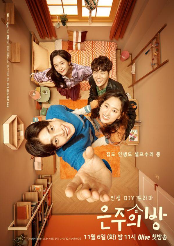 Eun Joo's Room: Bộ phim Hàn Quốc dành cho người yêu thích nội thất 1