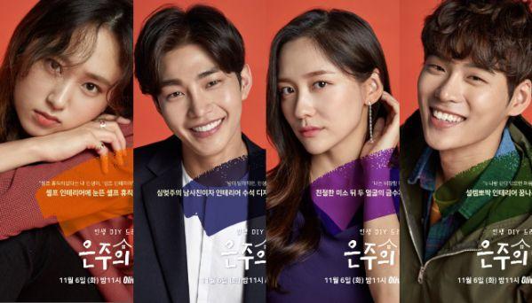 Eun Joo's Room: Bộ phim Hàn Quốc dành cho người yêu thích nội thất 7