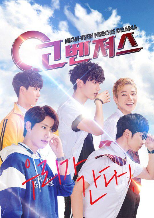 """""""Govengers"""": Web drama đầu tiên của nhóm trai đẹp """"The Man Blk"""" 1"""