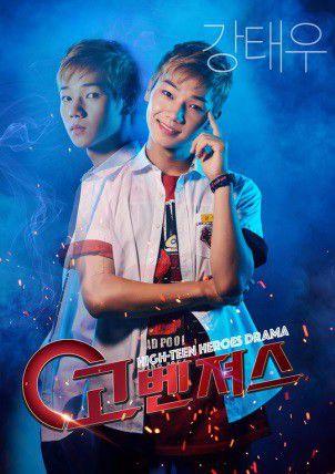 """""""Govengers"""": Web drama đầu tiên của nhóm trai đẹp """"The Man Blk"""" 4"""