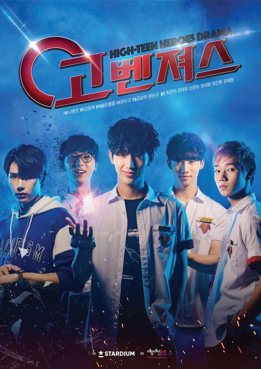 """""""Govengers"""": Web drama đầu tiên của nhóm trai đẹp """"The Man Blk"""" 8"""