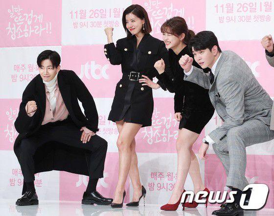 """Họp báo """"Cô Tiên Dọn Dẹp"""": Yoon Kyun Sang, Kim Yoo Jung đẹp quá!1"""