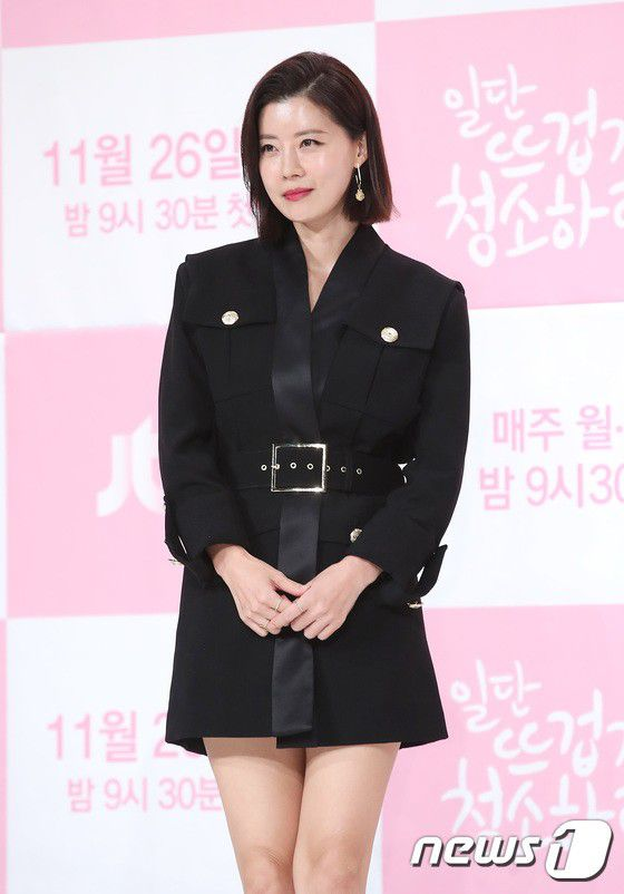 """Họp báo """"Cô Tiên Dọn Dẹp"""": Yoon Kyun Sang, Kim Yoo Jung đẹp quá! 12"""