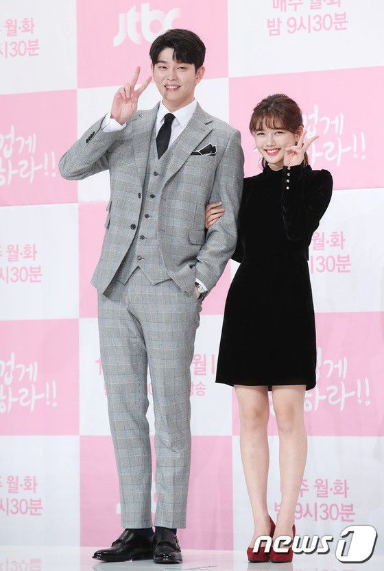 """Họp báo """"Cô Tiên Dọn Dẹp"""": Yoon Kyun Sang, Kim Yoo Jung đẹp quá! 15"""