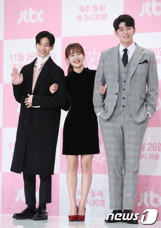 """Họp báo """"Cô Tiên Dọn Dẹp"""": Yoon Kyun Sang, Kim Yoo Jung đẹp quá! 19"""