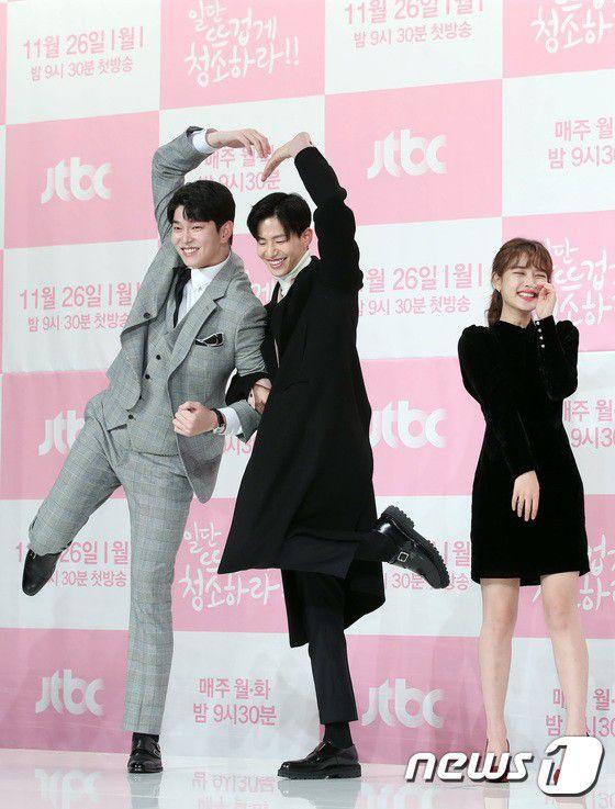 """Họp báo """"Cô Tiên Dọn Dẹp"""": Yoon Kyun Sang, Kim Yoo Jung đẹp quá! 23"""