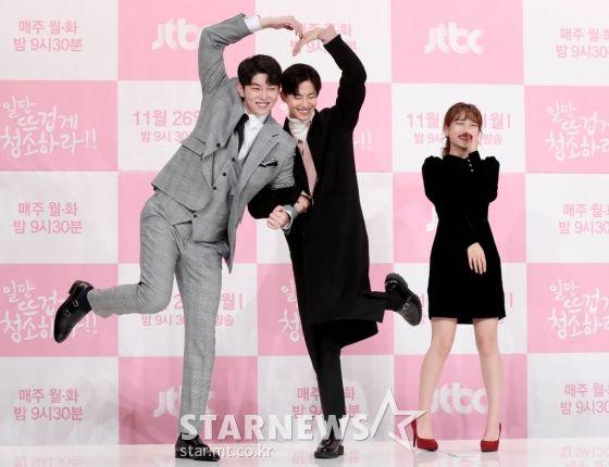 """Họp báo """"Cô Tiên Dọn Dẹp"""": Yoon Kyun Sang, Kim Yoo Jung đẹp quá! 24"""