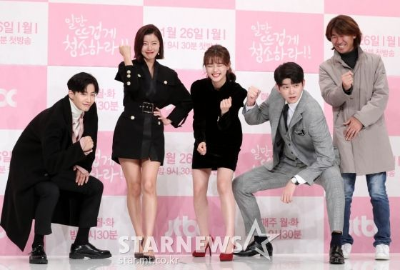 """Họp báo """"Cô Tiên Dọn Dẹp"""": Yoon Kyun Sang, Kim Yoo Jung đẹp quá! 3"""