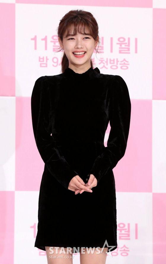 """Họp báo """"Cô Tiên Dọn Dẹp"""": Yoon Kyun Sang, Kim Yoo Jung đẹp quá! 8"""