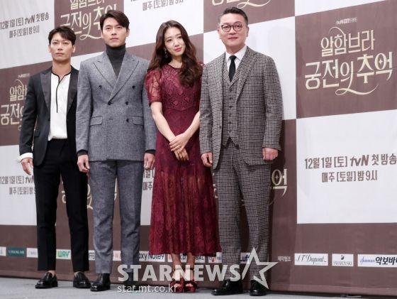 "Họp báo ra mắt ""Memories of the Alhambra"": Hyun Bin, Park Shin Hye đều đẹp 1"