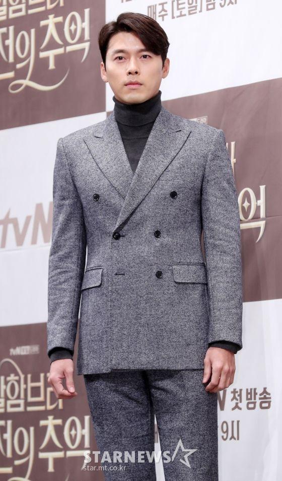 "Họp báo ra mắt ""Memories of the Alhambra"": Hyun Bin, Park Shin Hye đều đẹp 11"