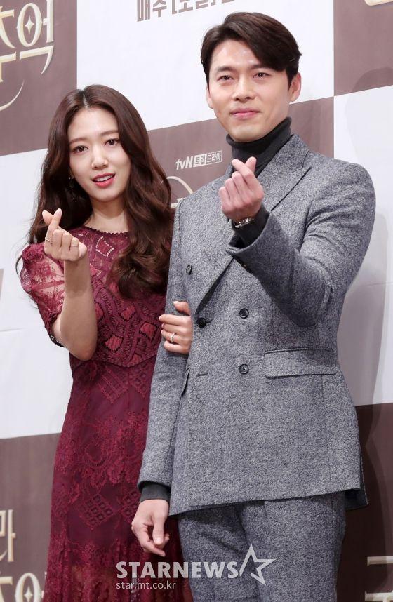 "Họp báo ra mắt ""Memories of the Alhambra"": Hyun Bin, Park Shin Hye đều đẹp 16"