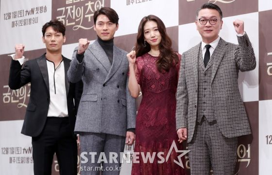 "Họp báo ra mắt ""Memories of the Alhambra"": Hyun Bin, Park Shin Hye đều đẹp 2"