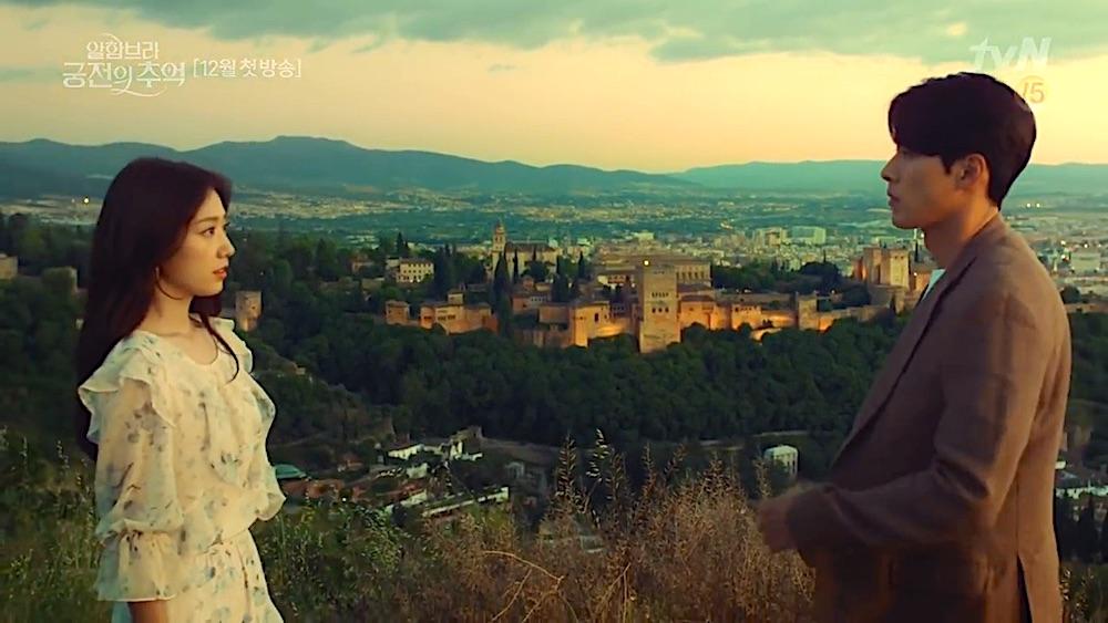 "Họp báo ra mắt ""Memories of the Alhambra"": Hyun Bin, Park Shin Hye đều đẹp 22"