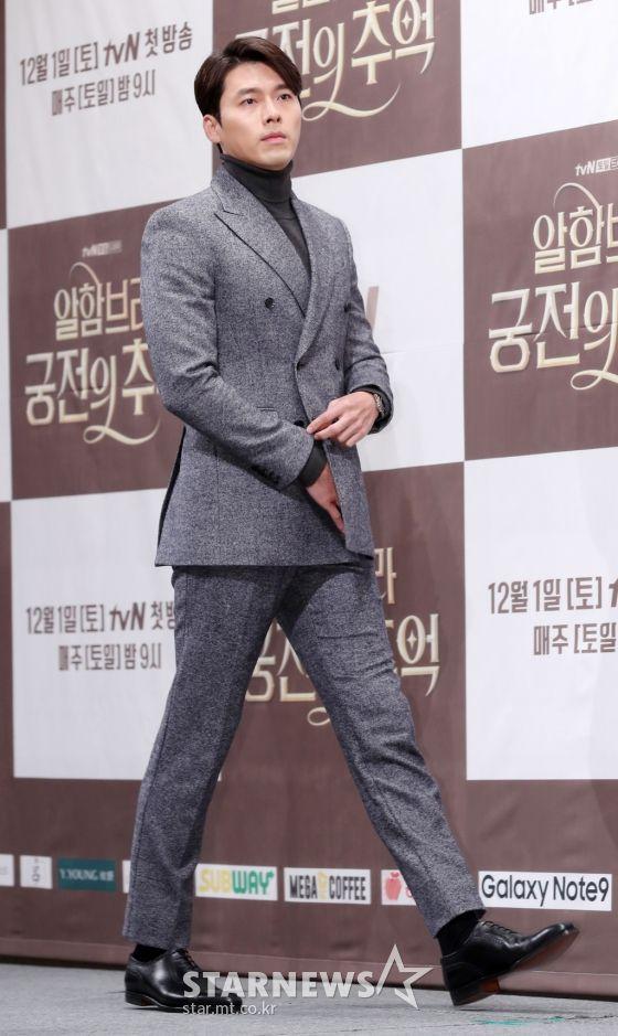 "Họp báo ra mắt ""Memories of the Alhambra"": Hyun Bin, Park Shin Hye đều đẹp 9"