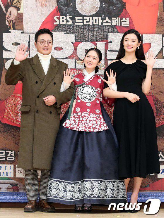 """Họp báo ra mắt phim """"The Last Empress"""": Jang Nara đẹp bất chấp 28"""