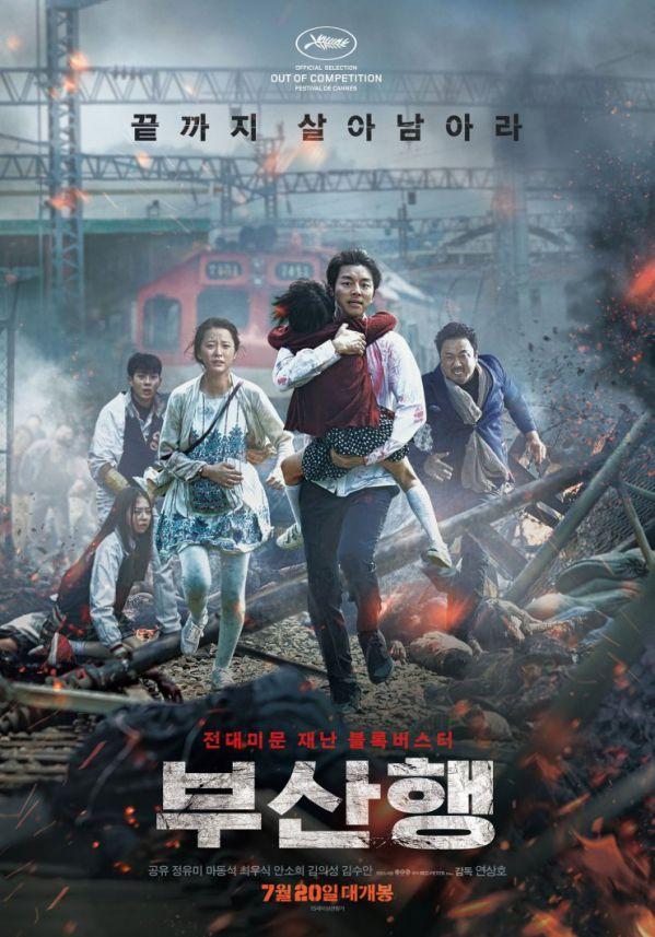"""Kang Dong Won xác nhận đóng chính trong """"Train to Busan 2"""" 3"""