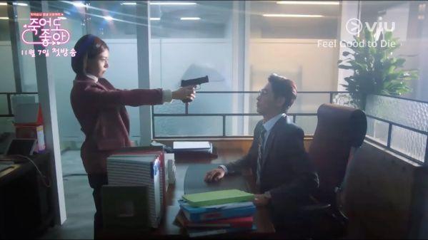 """""""Khi Sếp Tái Sinh"""": Drama công sở kết hợp siêu nhiên vừa mặn vừa hài hước 2"""