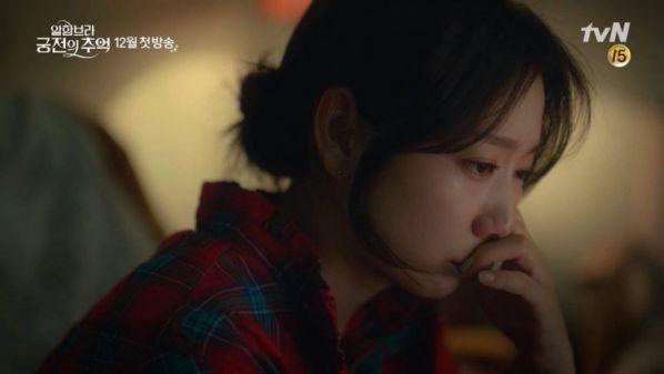 """""""Ký Ức Alhambra"""" của Hyun Bin và Park Shin Hye tung poster đầy ẩn ý 6"""