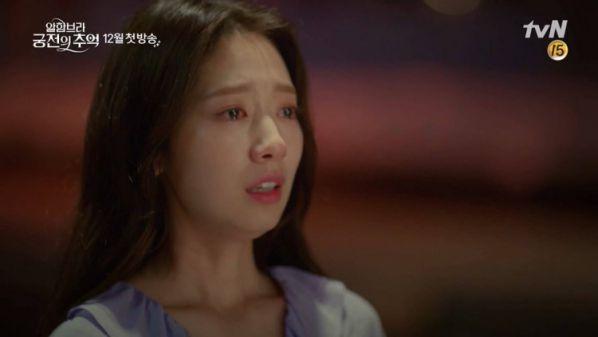 """""""Ký Ức Alhambra"""" của Hyun Bin và Park Shin Hye tung poster đầy ẩn ý 7"""