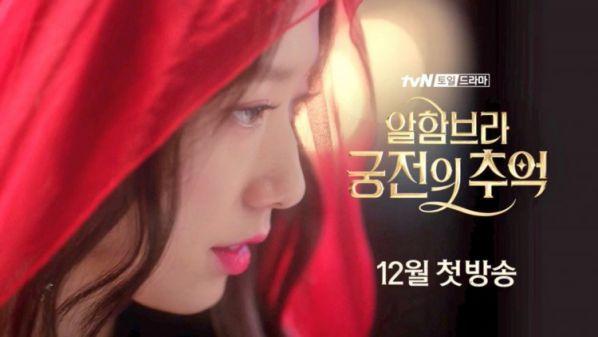 """""""Ký Ức Alhambra"""" của Hyun Bin và Park Shin Hye tung poster đầy ẩn ý 8"""