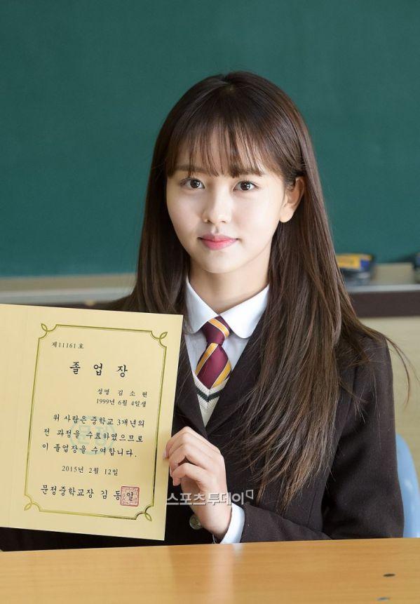 """""""Love Alarm"""" lộ những hình ảnh đầu tiên của Kim So Hyun và Song Kang 6"""
