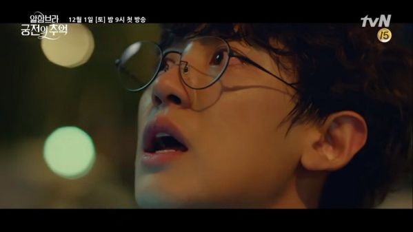 'Memories of the Alhambra' tung ảnh tạo hình nhân vật của Chanyeol (EXO) 7