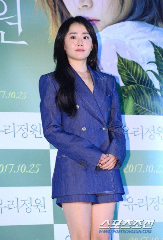 Moon Geun Young, L (Infinite) sẽ đóng bộ phim tài liệu về động vật 1