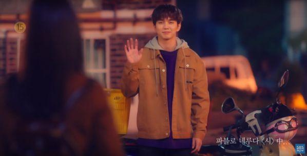 """""""My Strange Hero"""" tung teaser đầu tiên đẹp, đầy ngọt ngào và lãng mạn 1"""