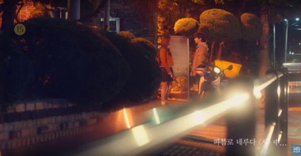 """""""My Strange Hero"""" tung teaser đầu tiên đẹp, đầy ngọt ngào và lãng mạn 3"""