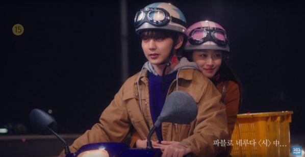 """""""My Strange Hero"""" tung teaser đầu tiên đẹp, đầy ngọt ngào và lãng mạn 6"""