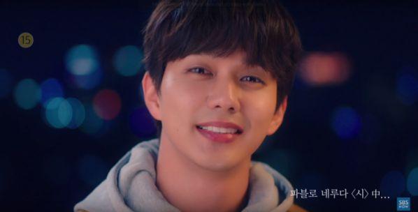 """""""My Strange Hero"""" tung teaser đầu tiên đẹp, đầy ngọt ngào và lãng mạn 8"""