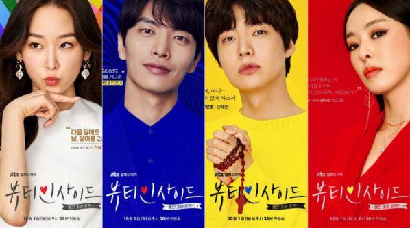 Phim bộ Hàn Quốc nào hay nhất năm 2018 theo hơn 200 chuyên gia? 10