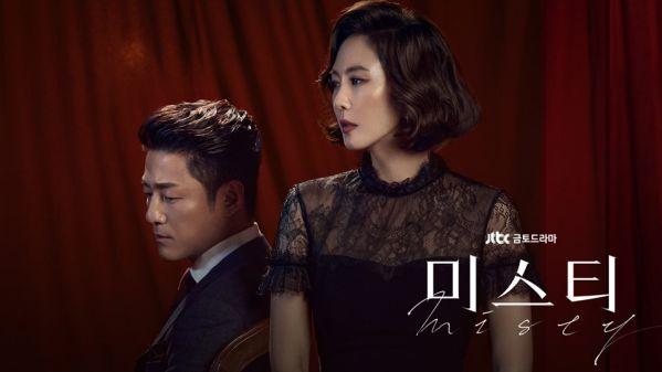 Phim bộ Hàn Quốc nào hay nhất năm 2018 theo hơn 200 chuyên gia? 3