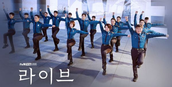 Phim bộ Hàn Quốc nào hay nhất năm 2018 theo hơn 200 chuyên gia? 5