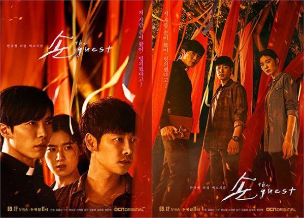 Phim bộ Hàn Quốc nào hay nhất năm 2018 theo hơn 200 chuyên gia? 7