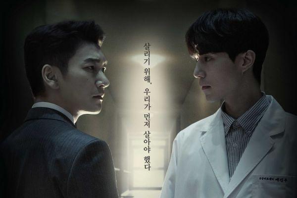 Phim bộ Hàn Quốc nào hay nhất năm 2018 theo hơn 200 chuyên gia? 8