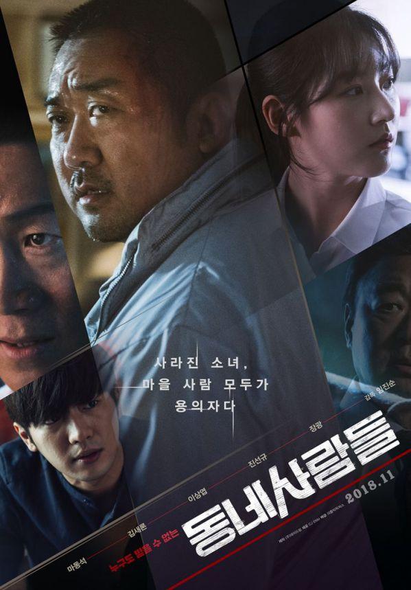 Phim điện ảnh Hàn tháng 11/2018: Thổn thức trái tim fan hâm mộ 1