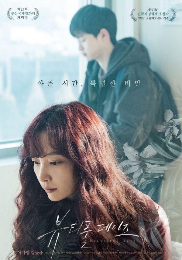 Phim điện ảnh Hàn tháng 11/2018: Thổn thức trái tim fan hâm mộ 9