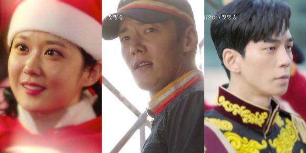 """Phim """"Empress's Dignity"""" của Jang Nara tung teaser và tạo hình nhân vật 1"""