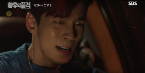 """Phim """"Empress's Dignity"""" của Jang Nara tung teaser và tạo hình nhân vật 18"""